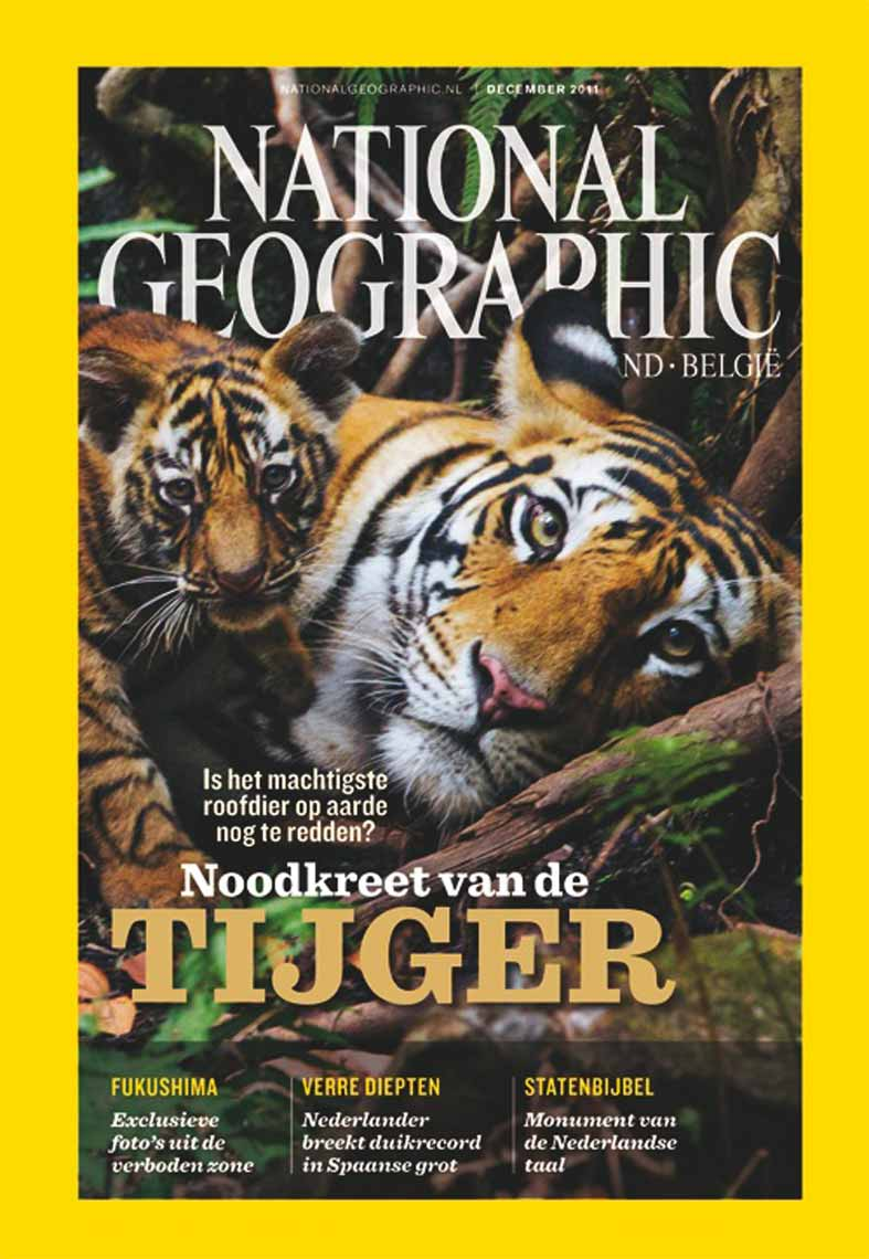 Tiges_NLCover_Web